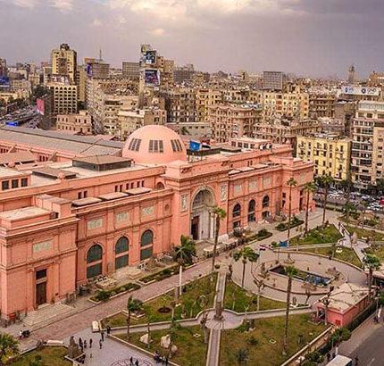museum khalili bazaar Egypt